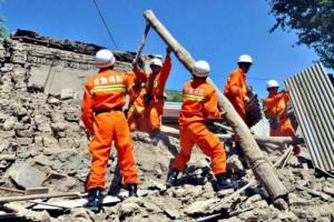 terremotochina